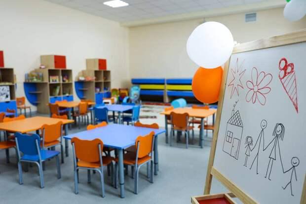 Изменения в системе образования Подмосковья: от мини-садов до «фабрик знаний»