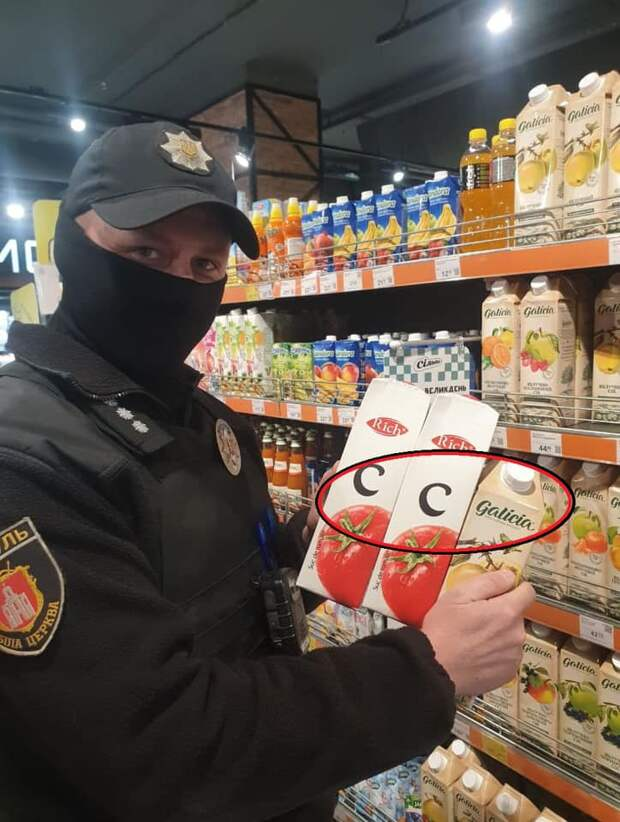 Украинские полицаи угрожают России дивизией СС, уничтоженной в первом бою