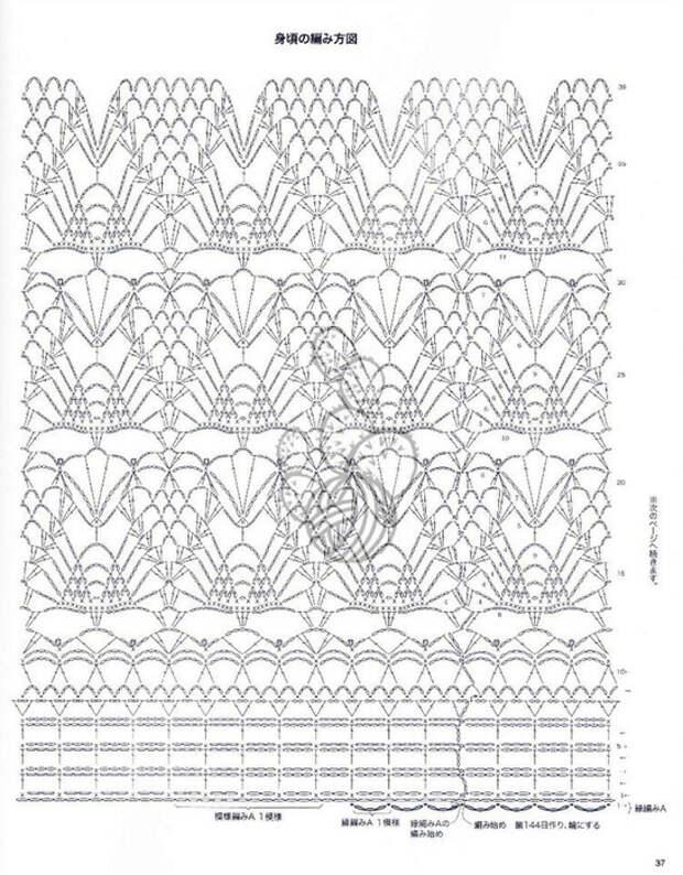 ananas13-37 (546x700, 359Kb)