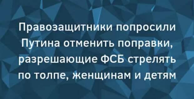 Полицию раскритиковали за действия во время инцидента на «Октябрьском поле»