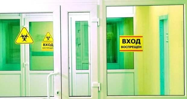 Родственникам несообщают осостоянии здоровья пациентки вРостовской больнице
