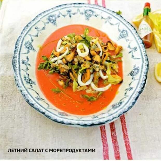 Салат с морепродуктами рецепт с фото — Рецепты Джейми Оливера