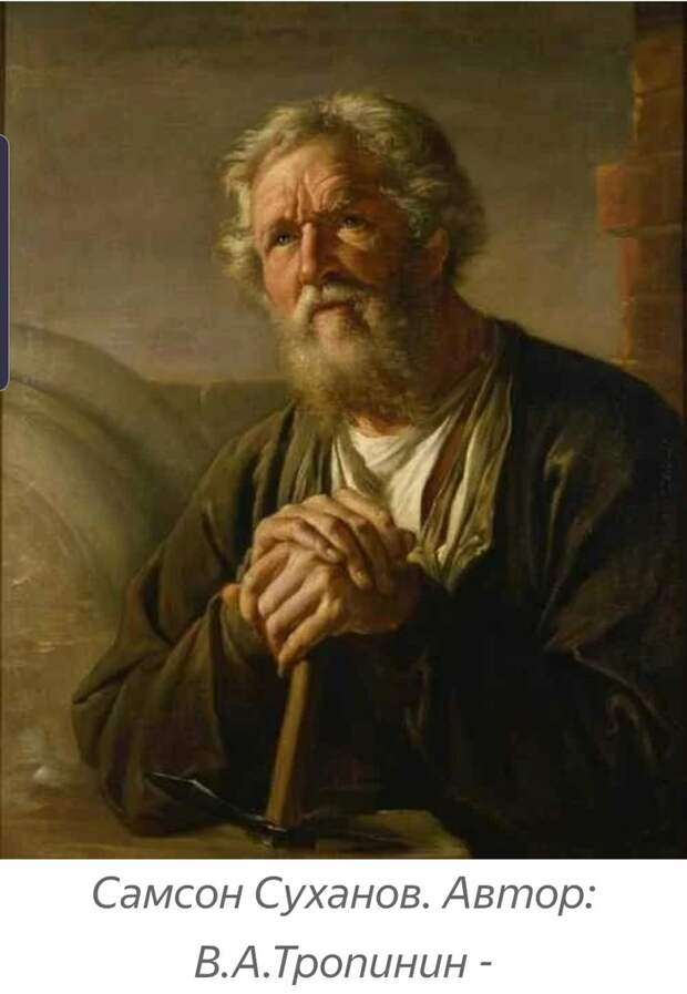 Как же всё-таки сделали колонны Исаакия? Исаакиевский собор, Колонна, История, Архитектура, Длиннопост