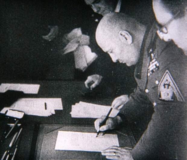 Подписание мирных договоров европейскими государствами в канун второй мировой войны.
