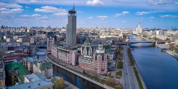 Власти Москвы рассказали, как благоустроят остров Балчуг