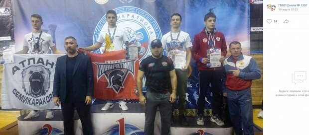 Девятиклассник из Марьина выиграл первенство России по панкратиону