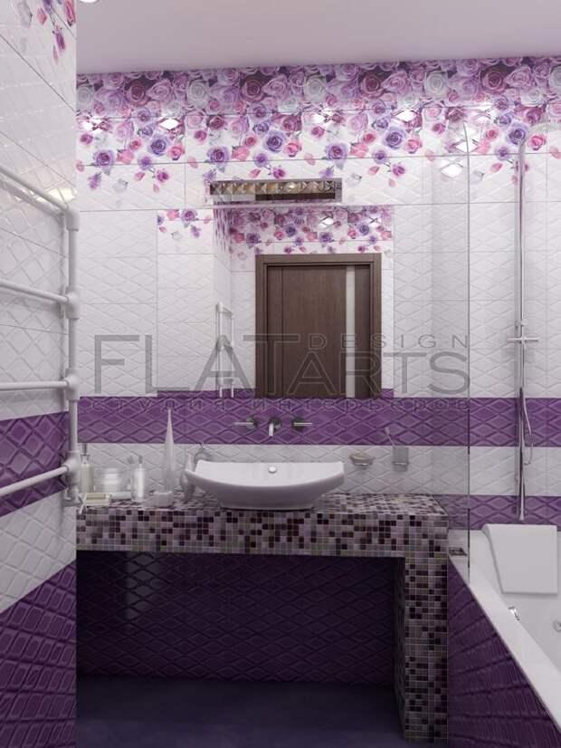 Дизайн-проект двухкомнатной квартиры, фиолетовая ванная комната