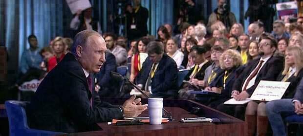 Пресс-конференция В.В.Путина. Цитаты о самом важном.