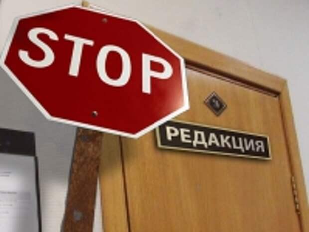 ПРАВО.RU: В Госдуму внесен законопроект о досудебном урегулировании споров со СМИ