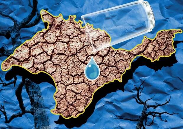 «Никаких гарантий»: в РФ оценили условия Украины для подачи воды в Крым