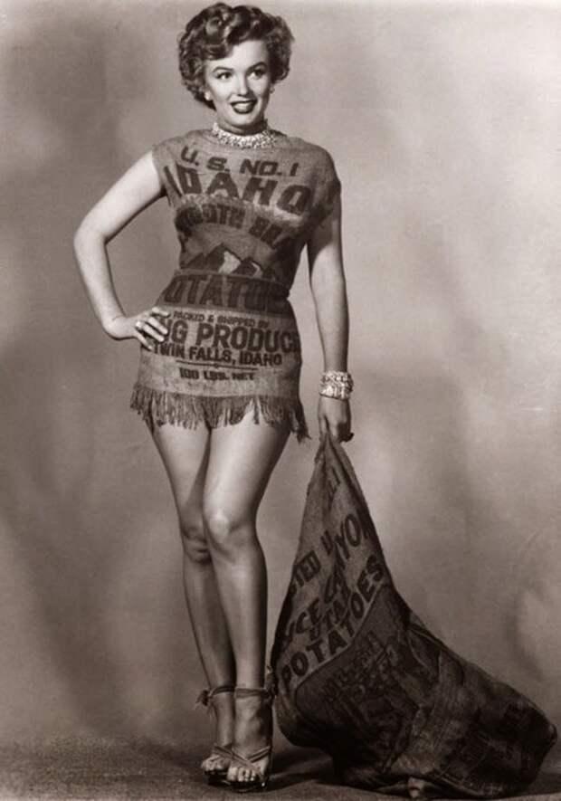 Мэрилин Монро - потрясающе выглядеть можно даже в картофельном мешке