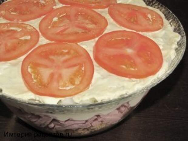 salat_raduga