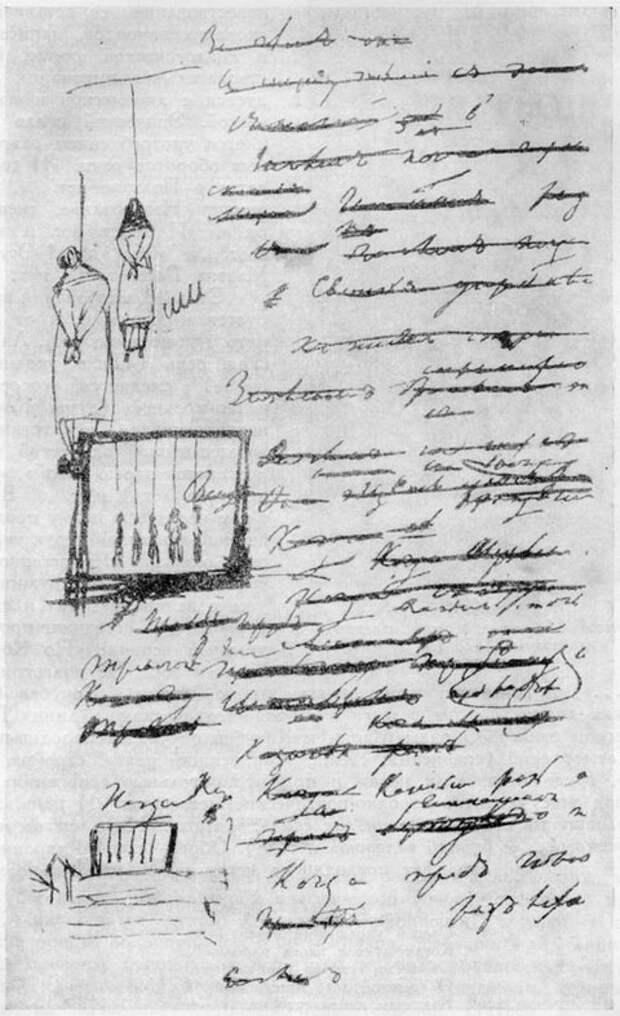 Страница рукописи Пушкина с изображением казнённых декабристов.jpg