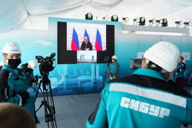"""""""СИБУР"""" начал реализацию проекта Амурского ГХК"""