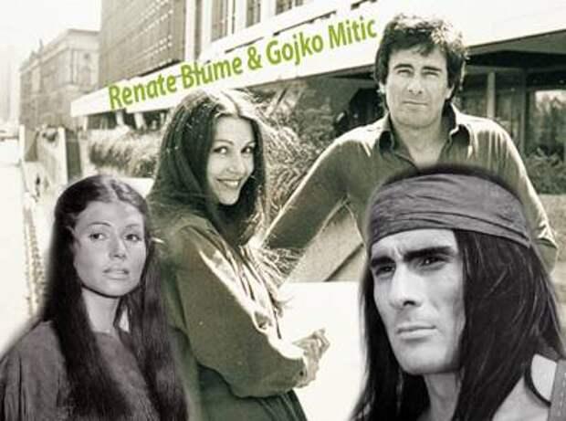 Рената и Гойко