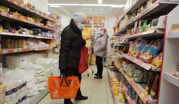 В России будут по-новому считать МРОТ: что нужно знать