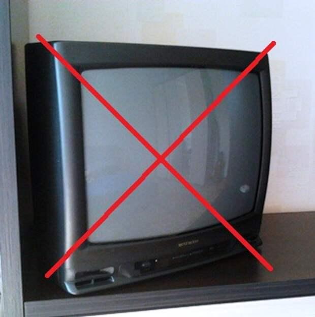 Как перестать постоянно смотреть новости по телевизору?