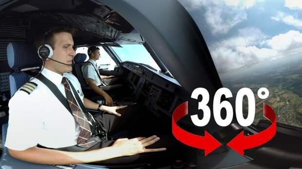 Полет на самолете глазами пилота