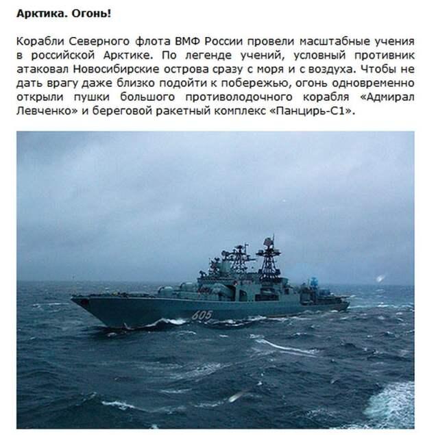 10 успехов Вооруженных Сил России в 2014 году армия, успехи