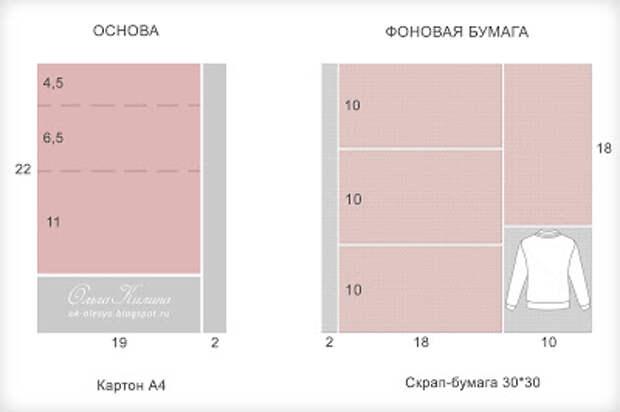 """""""Настольная открытка"""" - мастер класс от Ольги"""