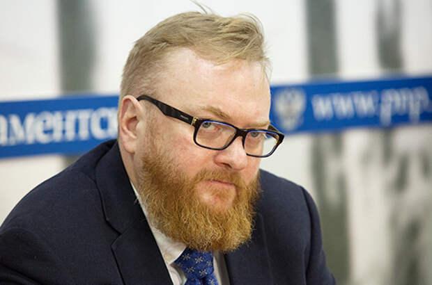 В России предложили закрыть все секс-шопы (ФОТО)