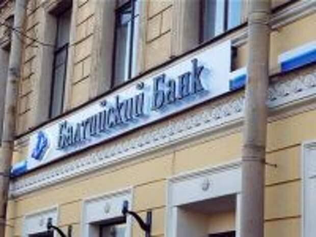 """ПРАВО.RU: Бывший акционер """"Балтийского"""" взыскивает с банка 8 млрд рублей"""