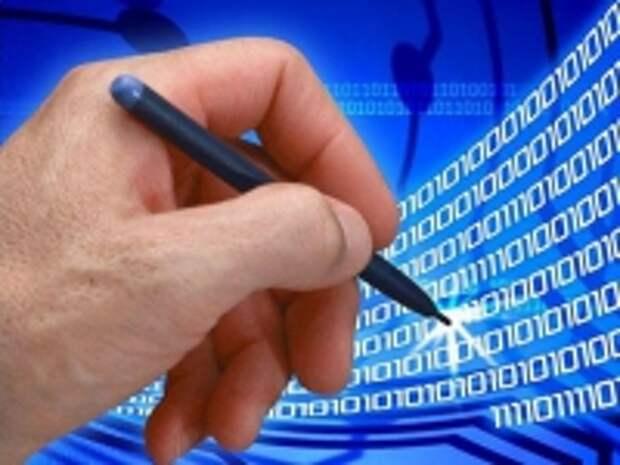 ПРАВО.RU: РСПП предложили отказ от бумажных документов в пользу электронных дубликатов
