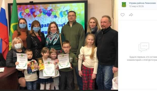 В Лианозове подвели итоги двух детских конкурсов