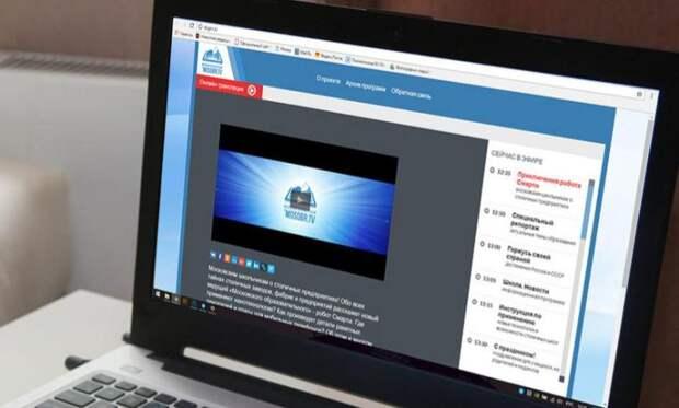 Московский образовательный телеканал покажет общегородские онлайн-совещания для родителей в прямом эфире. Фото: mos.ru