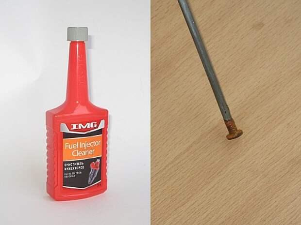 Очиститель инжекторов торговой марки IMG