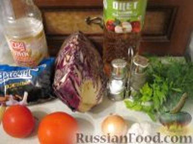 Фото приготовления рецепта: Салат «Чудо» - шаг №1