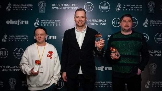 Шеф-повара ростовского ресторана признали лучшим вРоссии