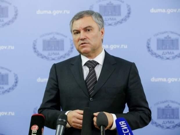Володин поблагодарил Азербайджан забережное отношение крусскому языку