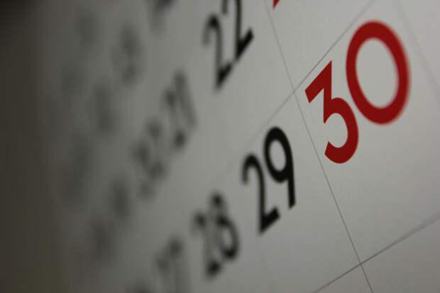 Один год на Марсе составляет 687 земных дней. (Dafne Cholet)
