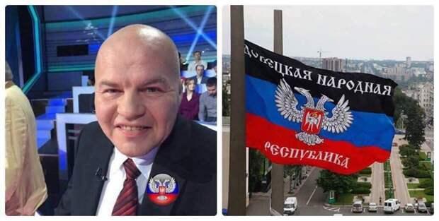 В ДНР поблагодарили Ковтуна за преданность идеям республики
