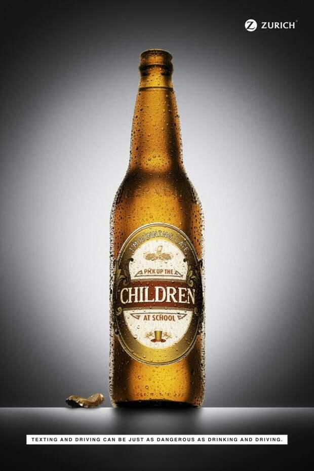 Beer, Zurich, Grey 141, Sao Paulo, Zurich Financial Services AG, Печатная реклама