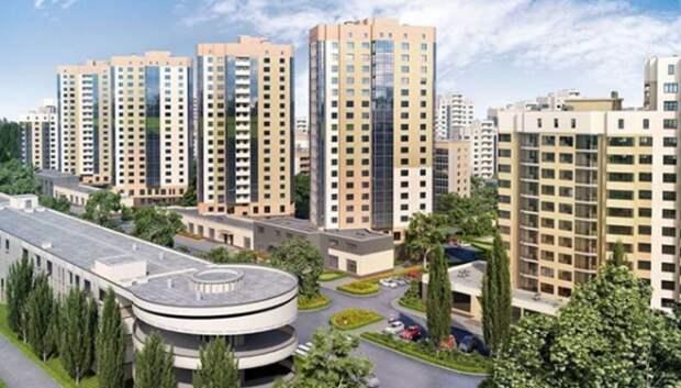 Застройщику потребуется около 20 млн руб для возведения дома в ЖК «Бородино»