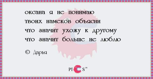 romapira17