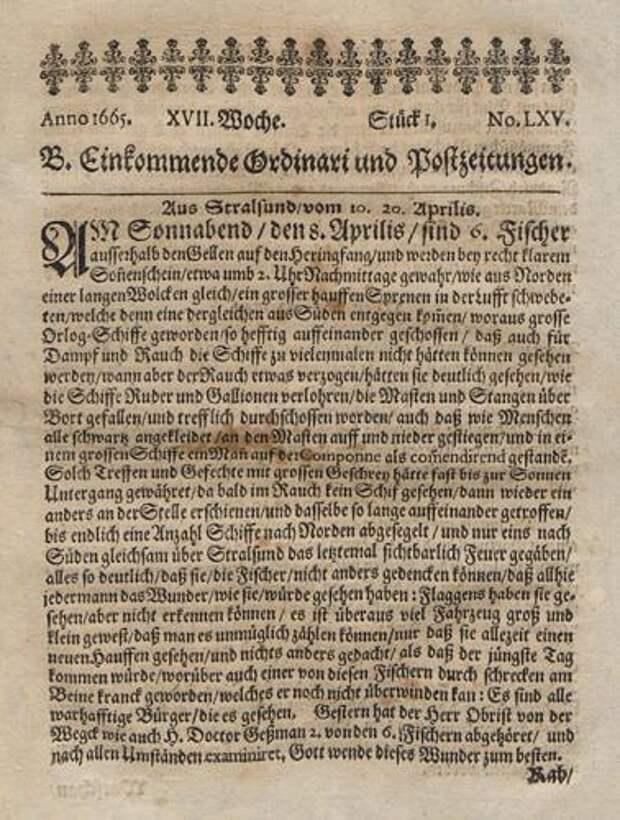 """Берлинская газета """"Ordinari und Postzeitungen"""" за апрель 1665 г. первая сообщила о """"знамении"""""""