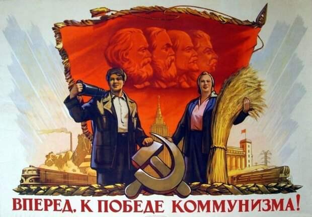 За что российский либерал должен сказать спасибо коммунистам? коммунизм, спасибо, либералы, Пенсия, политика