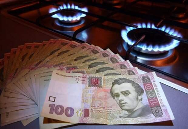 Большинство украинских домохозяйств не платит за газ