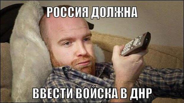 """""""Путин введи войска"""" и """"Путин сдал Новороссию"""" - это провокации 5 колонны"""