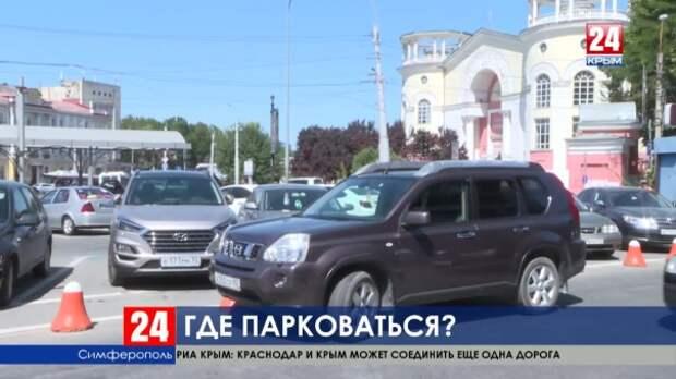 Машины на тротуарах. В Симферополе не хватает парковочных зон
