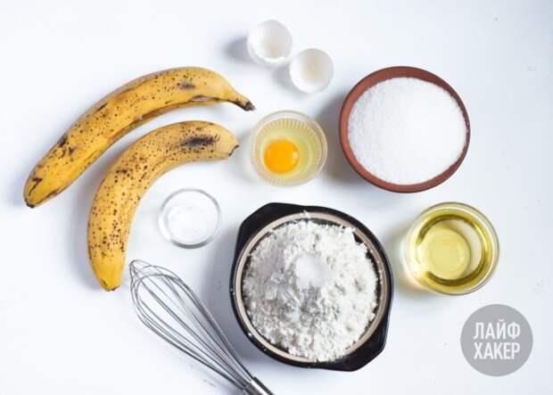 Банановый хлеб: ингредиенты