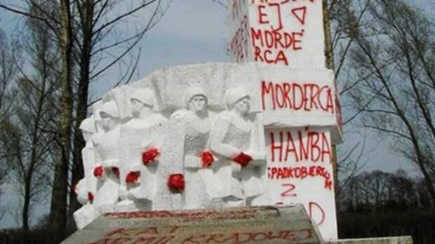 Польша: амнезия на почве ненависти
