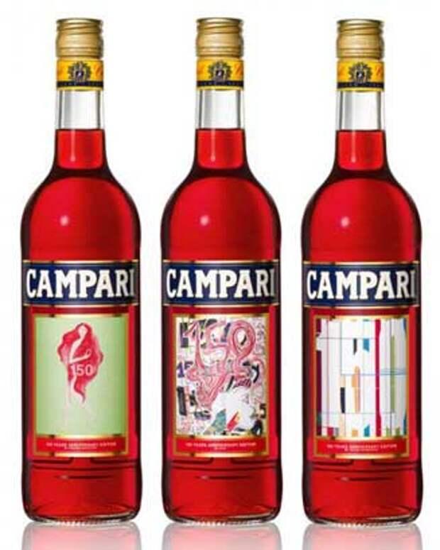 http://barmenka.ru/wp-content/uploads/2012/02/Campari-.jpg