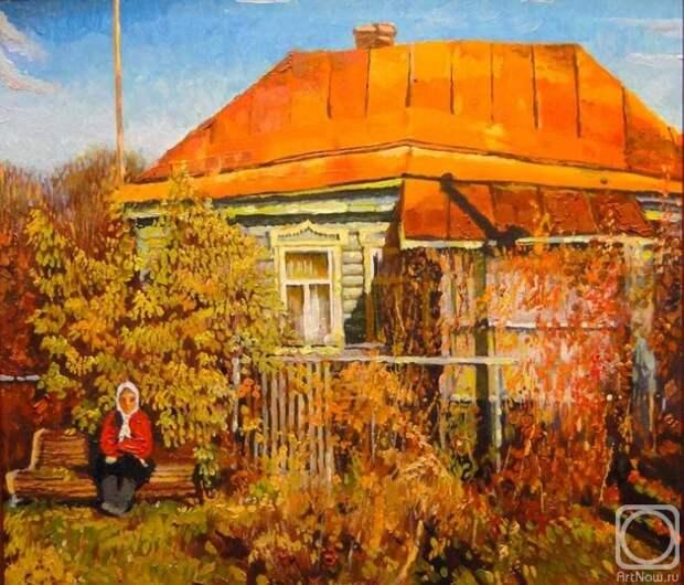 Андрианов Андрей. Золотая осень Акимовны