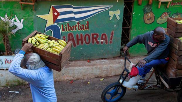Россия поставила Кубе гуманитарную помощь через ООН
