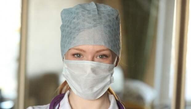 Властям округов Подмосковья рекомендовали размещать в отелях медиков, лечащих коронавирус