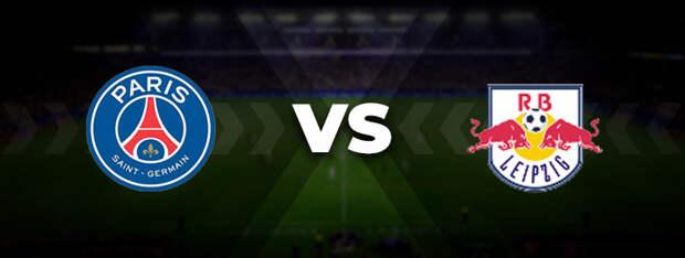 ПСЖ — Лейпциг: прогноз на матч 19 октября 2021, ставка, кэффы